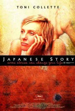 Japanese Story – West Australia